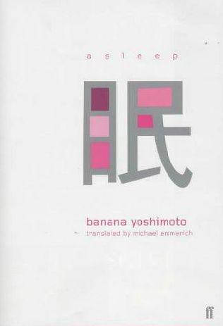 Asleep – Banana Yoshimoto