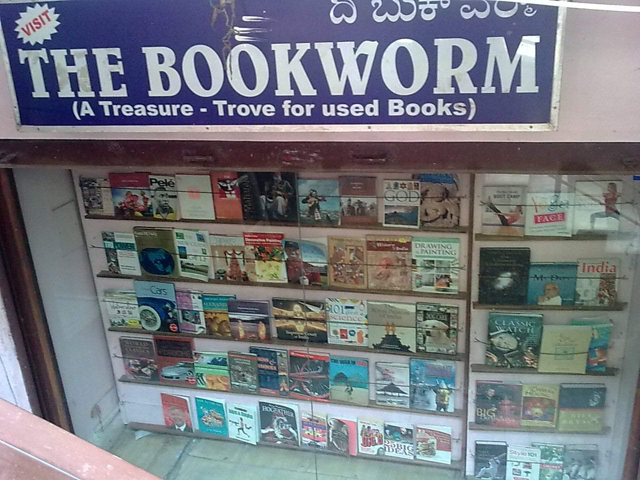 The Bookworm, Brigade Road, Bengaluru