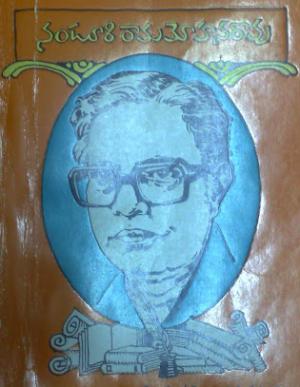 nanduri-draw