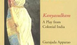 Girls-for-Sale-Kanyasulkam-Apparao-Gurajada