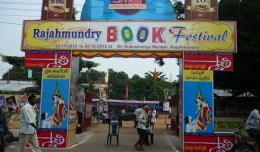 rajamundry-entrance