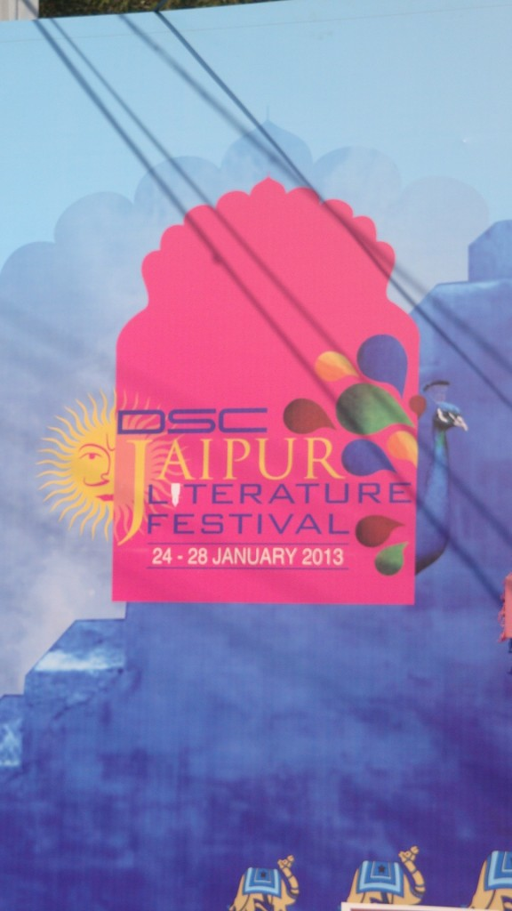 Jaipur Literature Festival Logo at the entrance
