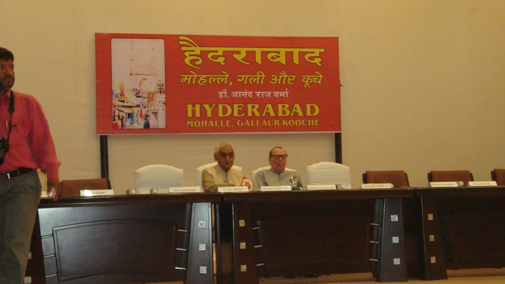 Book launch of Hyderabad: Mohalle, Gali aur Kooche.
