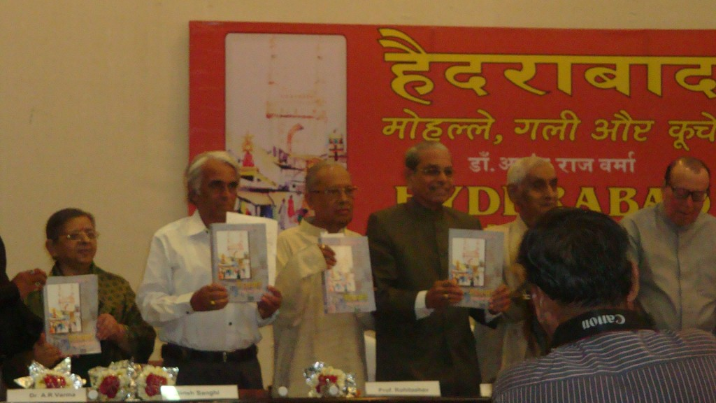 Distinguished guests with the released book.