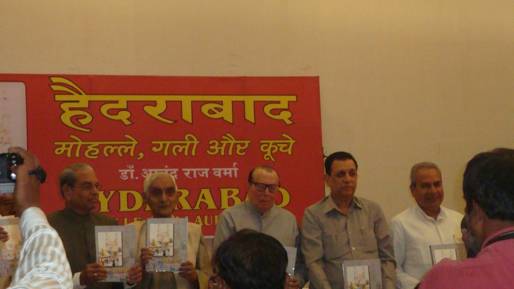 Book launch of Hyderabad: Mohalle, Gali aur Kooche.