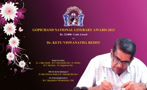 Gopichand Invitation 2013-B