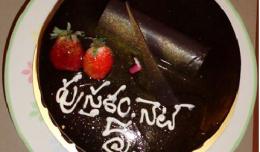 pustakam-5_cake