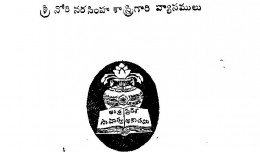 sarswathavyasamu022950mbp_0002