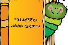 bookworm2014