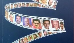 krishnanagarkathalu