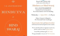 hindutvainvitation
