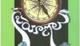TeluguvariPrayanaluCover