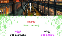 8X4_final-standy-ade gaali copy