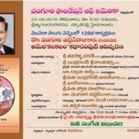 Book Release Invitation