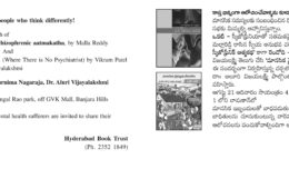 Malla Reddy Invitation