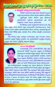 peddhibotla-karapatram_back